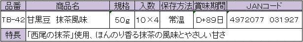 30907cf5296fd94d7ce9bac5edd90f2f