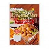 スモークビーン豆(ズ)