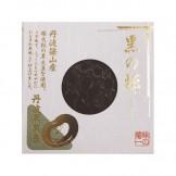 41-giftKuromame