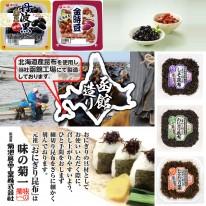 B07-tsumeawase