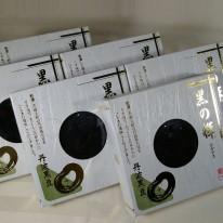 C05-giftKuromame-6pcs