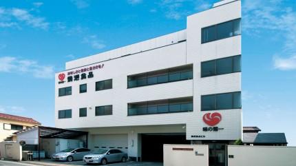 菊池食品工業株式会社本社の外観写真